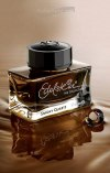 ATRAMENT Pelikan EDELSTEIN SMOKY QUARTZ - INK OF THE YEAR 2017- kwarc dymny 50 ml